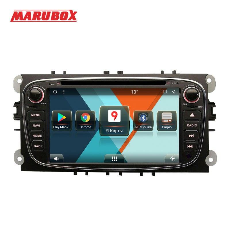 Marubox 7A600MT8, Deux Din, 7 pouce 8 Core Android 8.1 Voiture DVD GPS Pour Ford Mondeo Focus 2 S-max 2007 2008 2009 2011 2013 avec Radio