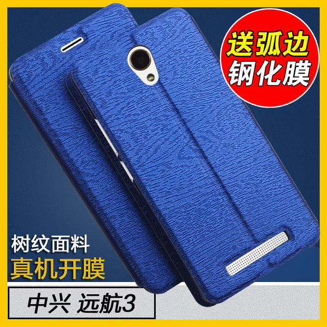 sports shoes 4e0ae a7589 US $6.99 |ZTE Q529T case mobile phone flip phone holster for Android 5.15