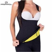Women Body Shaper Hot Sweat Workout Tank Top Slimming Vest Tummy Fat Burner font b Weight