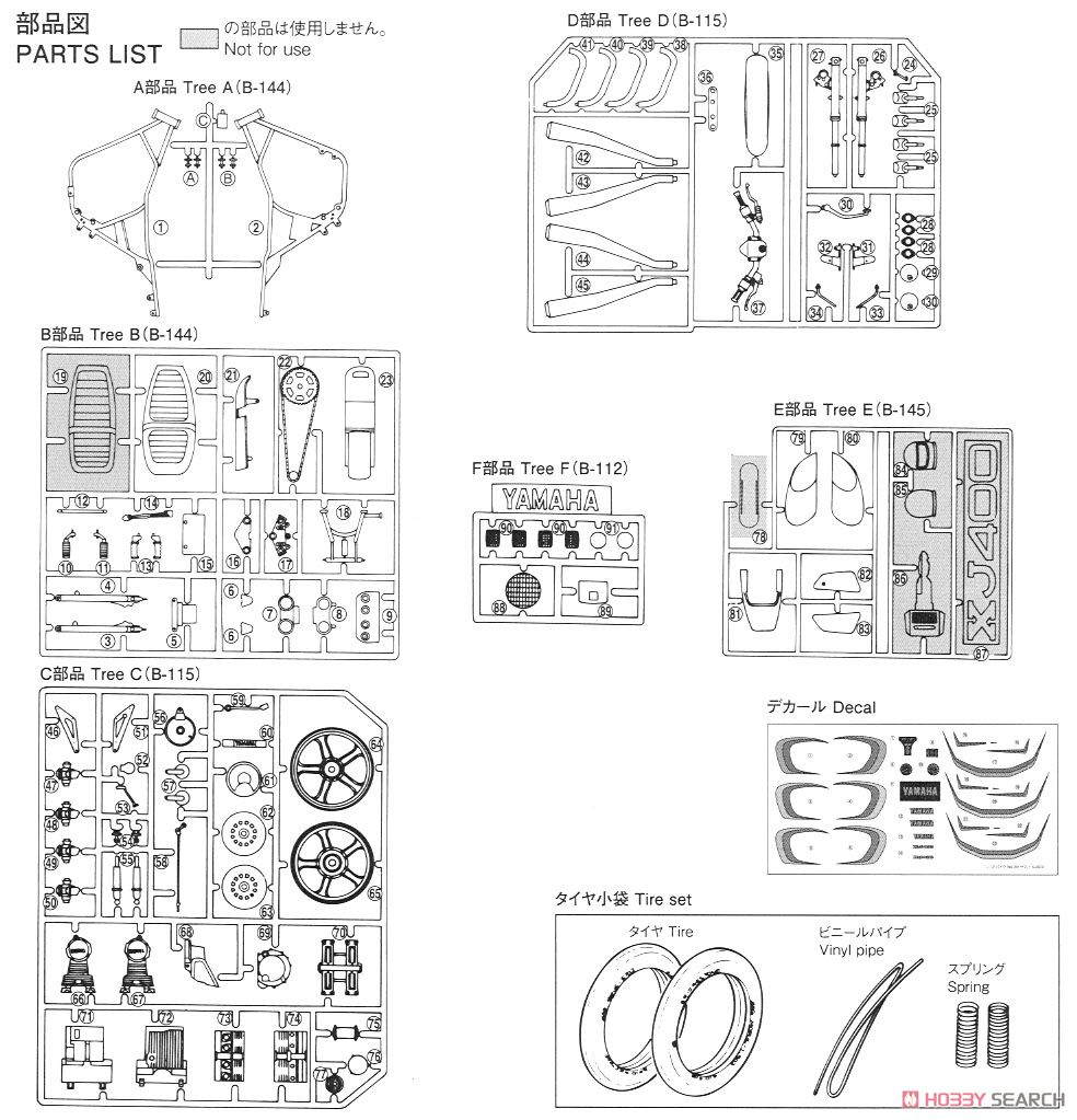 1 12 Motorcycle Assembly Model Yamaha Xj 400 05333 In Diecasts Honda Dream Parts Diagram Product Description