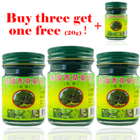 Original Thai Herbal Refreshing Oneself Balm Ointment Itching Sprain Swelling Pain Mosquito Bites Treatment Essential Oils