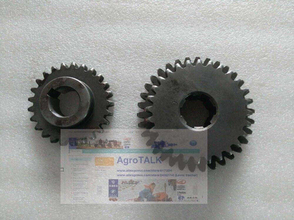 Power tiller SH brand, the set of gears, Part number: 81.37.112 + 81.37.140 майка классическая printio gears of war 2