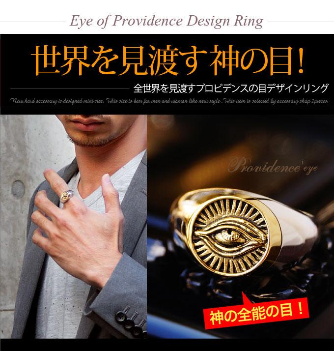 Thailand imports, GV new God eye opening Silver Ring