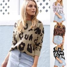 Свитер женский леопардовый пуловер O шеи осень хаки розовый черный джемпер с длинным рукавом повседн