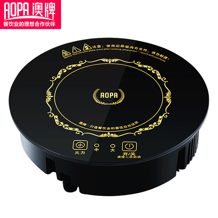 round commercial mini Single cooker Bulit in Induction Hobs 800w Hotpot Stir fly Stire fry free