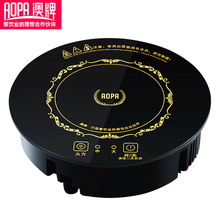 round commercial mini Single-cooker  Bulit-in Induction Hobs 800w  Hotpot  Stir-fly  Stire-fry free shipping