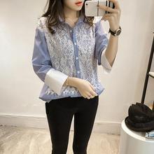 Yfashion Women Lace Splicing Shirt Blouse Fashion Lady Cotton Stripe Long Sleeve Shirts Blouses for Women Female lace splicing long sleeve peasant blouse