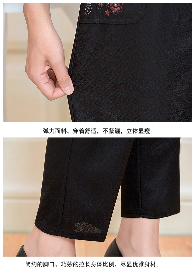 WAEOLSA Chinese Middle Aged Woman Black Pant Autumn Elderly Women Embroidery Trouser Mother Casual Pant 40S 50S 60S (15)