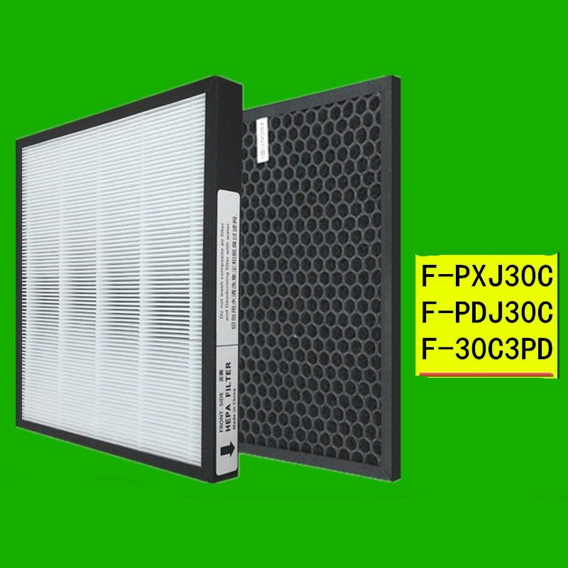 1 set (2pcs) air purifier filter hepa Activated carbon Suitable for Panasonic F-PXJ30C F-PDJ30C F-30C3PD ZXJP30C 1 set (2pcs) air purifier filter hepa Activated carbon Suitable for Panasonic F-PXJ30C F-PDJ30C F-30C3PD ZXJP30C