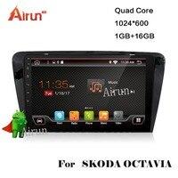 Frete grátis 2din DVD player DO CARRO para Octavia A5 Sskoda rádio com wi-fi Bluetooth ATV CANBUS wince 6.0 mapa livre swc