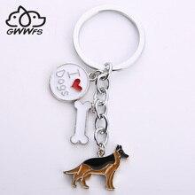 German Shepherd dog key chains for men women silver color metal alloy bone charm pendant male famle car bag keychain key ring