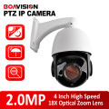 2.0MP 4.7- 84.6MM 18x Optical Zoom Onvif 1080P High Speed Dome PTZ IP Camera CMS/Browser/Mobile View IR 80M or Day Vision 500M