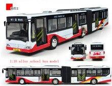 НОВЫЕ детские игрушки электрический школьный автобус 1:10 сплава модели автомобилей сплава двойной автобусы с кондиционерами