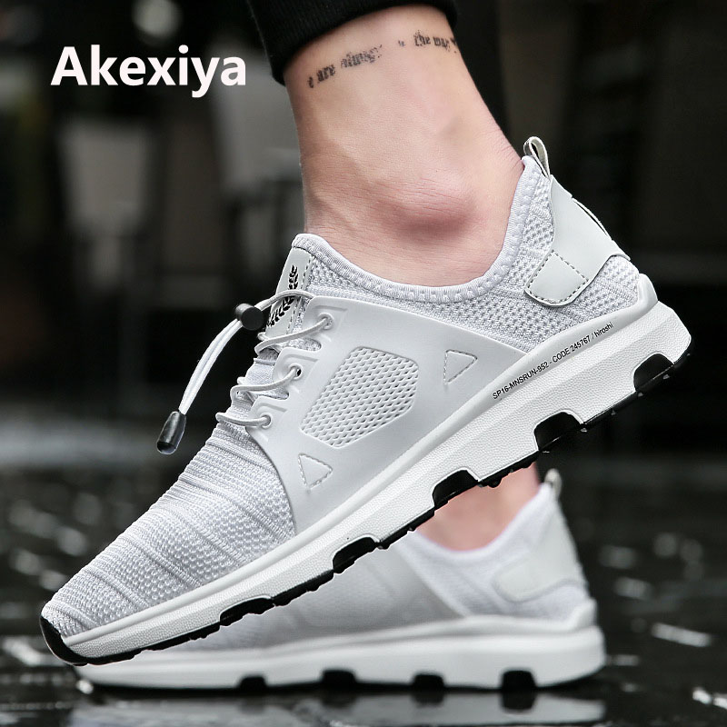 2017 High Quality Men Ultra Boost Running Shoes Damping Breathable Tactical Men Sneaker outdoor Lovers Sports Shoes