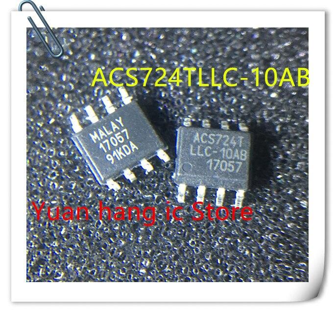 Free shipping 10PCS LOT ACS724LLCTR 10AB T ACS724LLCTR 10AB ACS724TLLC 10AB ACS724T ACS724