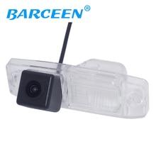 Vendita Caldo di trasporto libero telecamera Posteriore per Hyundai Sonata 2011 con sensore di immagine impermeabile e distanza linea di riferimento