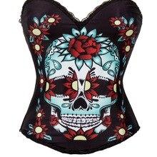 Недорогой Женский корсет-бюстье,, 3S66372, дизайн, корсет с сахарным черепом, топ разных цветов с черепом и цветами