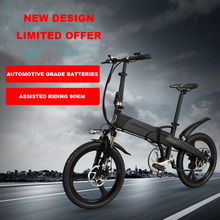 20inch mini fold electric bike 48V10AH lithium battery hidden in frame lightweight aluminum alloy ebike pas