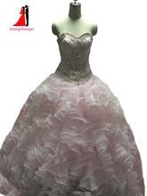 New Cheap Two piece Quinceanera Dresses 2017 Masquerade Pink Ball Gowns Ruffles Sweet 16 Dress Vestidos De 15 Anos