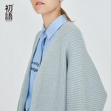 Thick Knit Cardigan Werbeaktion Shop für Werbeaktion Thick