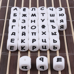 TYRY. HU 50 шт./компл. русская буква Алфавит силиконовая бусина детский грызунок английская бусина буква пищевой силикон 12 мм