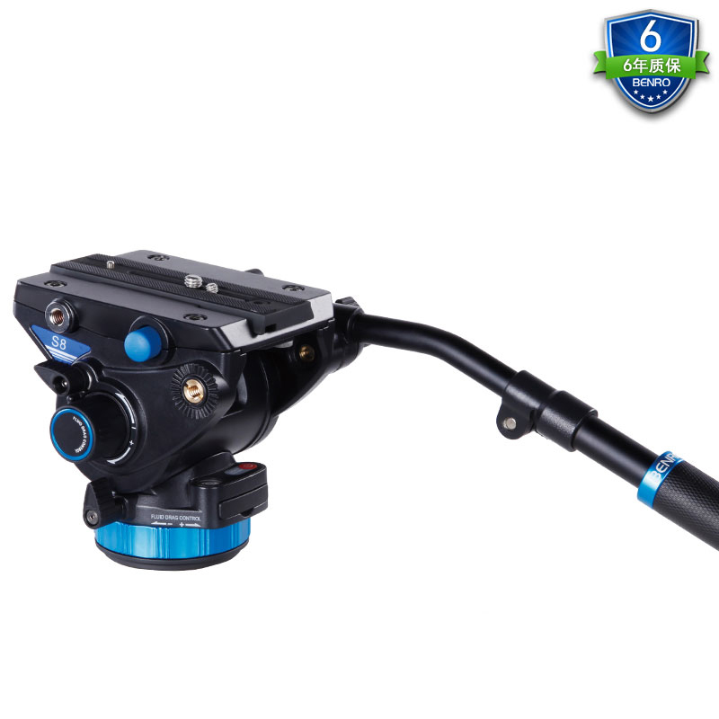 Benro S8 camera Video Heads Aluminum Hydraulic Head For Video Tripod For Bird Watching EU duty free