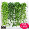 5pcs 120cm Free Shipping Artificial Ivy Vine Green Plants Leaves Grape Vine Ivy Garlands Home Decoration