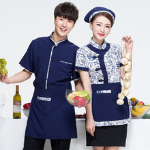 New Design Hotel Uniform Summer Female Hot Pot Shop Attendant Short Sleeved  Restaurant Uniforms