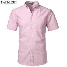 Мужская хлопковая рубашка оксфорд, розовая приталенная деловая рубашка на пуговицах с короткими рукавами, на лето, 2019