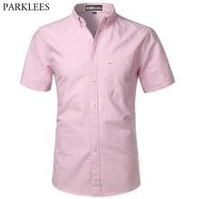 ピンクオックスフォードコットンメンズドレスシャツ 2019 夏スリムフィット半袖ボタンダウンシャツ男性高品質業務作業シュミーズ