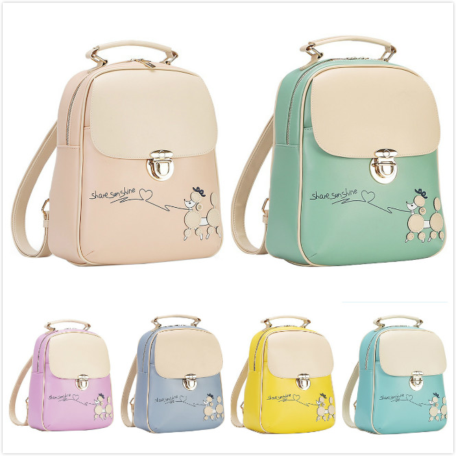 VSEN Hot Vintage Fresh Students Backpack Female Korean Backpack School Bicycle Cute Kawaii PU leather Backpack For girls 710 39 99usd 9 colours 2017 wholesale korean fashion pu zipper primary secondary school students backpack five pieces 2017121401