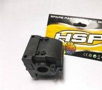 HSP part 86030 Gear Box HSP 1/16th EC Car Parts 94182/94183/94186/94187 dropship wholesale price FREE SHIPPING|Parts & Accessories|Toys & Hobbies -