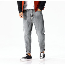 2019 New Harem Pants Skinny Jeans Men Pant Denim Trousers Quality Joggers Mens Fashion Modis Clothes