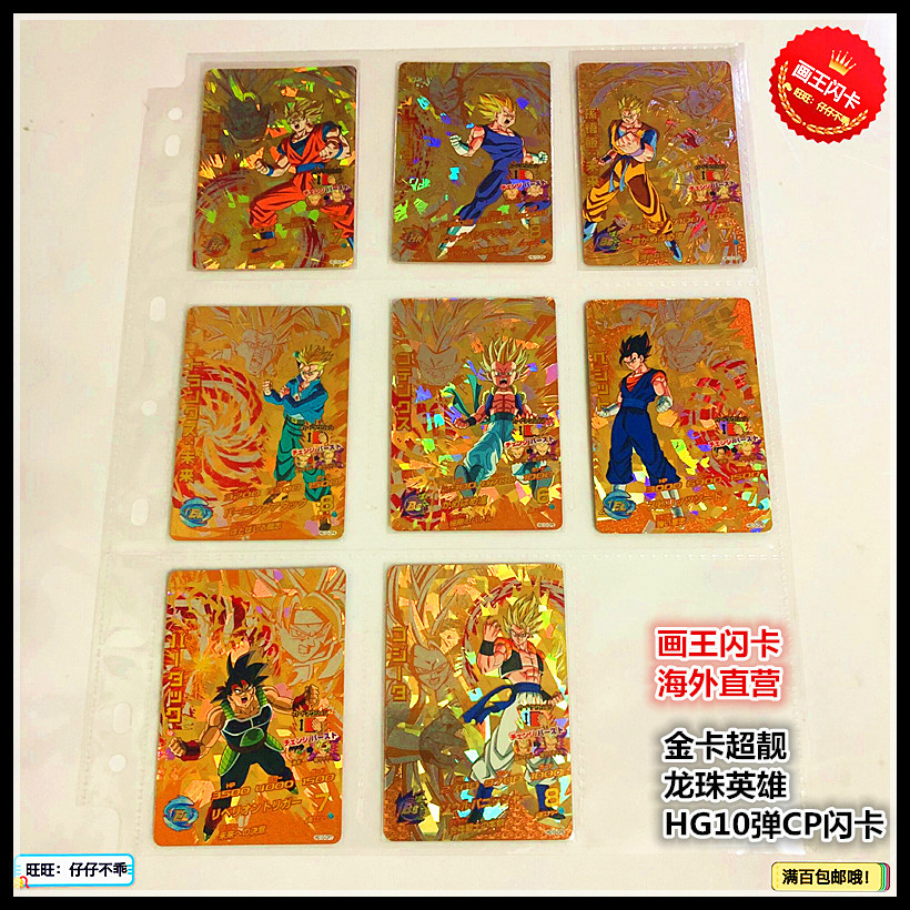 Japan Original Dragon Ball Hero Card  HG10 Goku Toys Hobbies Collectibles Game Collection Anime Cards