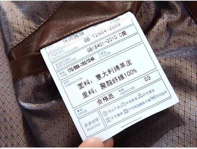4 8 label
