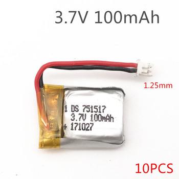 10 sztuk 1S 3 7 V 100 mAh bateria Lipo dla Cheerson CX10 CX-10 CX-10A części zamienne do quadcoptera RC 3 7 V 100 mAh li-po baterii hurtownie tanie i dobre opinie Pokrowiec Limskey Tylko baterie 700 mAh 3 7v 100mah *10 Li-ion Vehicles Remote Control Toys