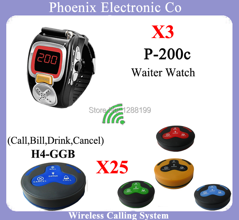 Restaurant Pager Watch Wireless Call Buzzer System Work With 3 pcs Wrist Watch And 25pcs Waitress Bell Button P-H4 restaurant pager watch wireless call buzzer system work with 3 pcs wrist watch and 25pcs waitress bell button p h4