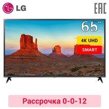 Телевизор LED LG 65