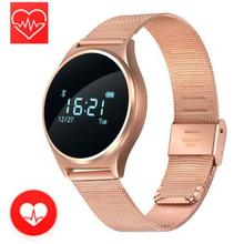 Smart Watch M7 Blood Pressure Heart Rate Monitor Smartwatch Pedometer Bluetooth Fitness Watch For IOS Android Wearable Devices