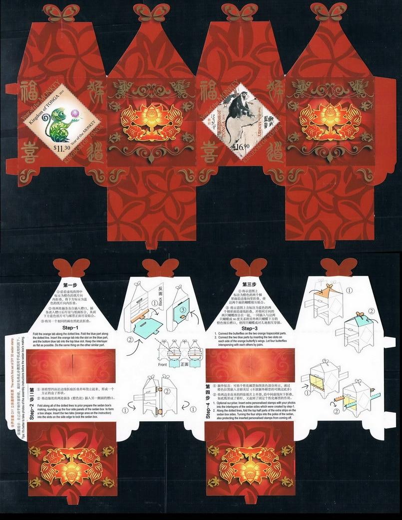 CX0560 China bingshen year Tonga 2015 Zodiac stamps shaped 1MS new 1008 робот zodiac ov3400