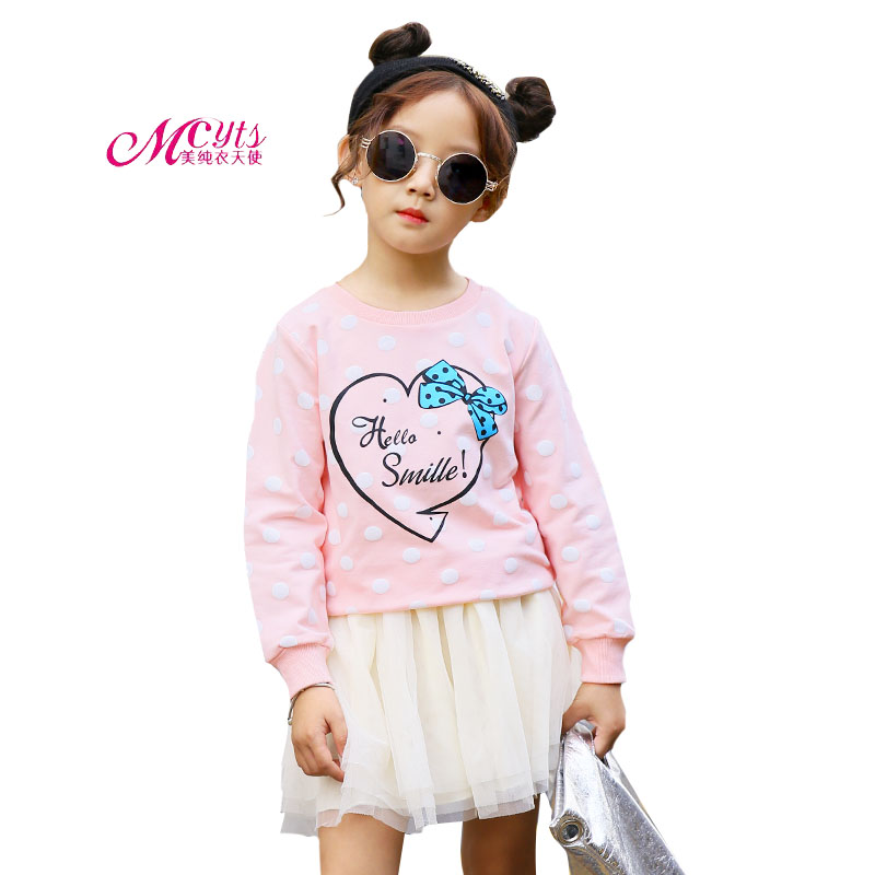 2018 New Spring Autumn Fashion Children Girls Clothing Sets Girls Letter T shirt+Skirt 2 Pcs Suit 4 6 8 10 12 Years Kids Clothes