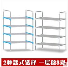 The shoe rack multi-layer simple household economy dustproof assemble dormitory dormitory small shoe shelf receive