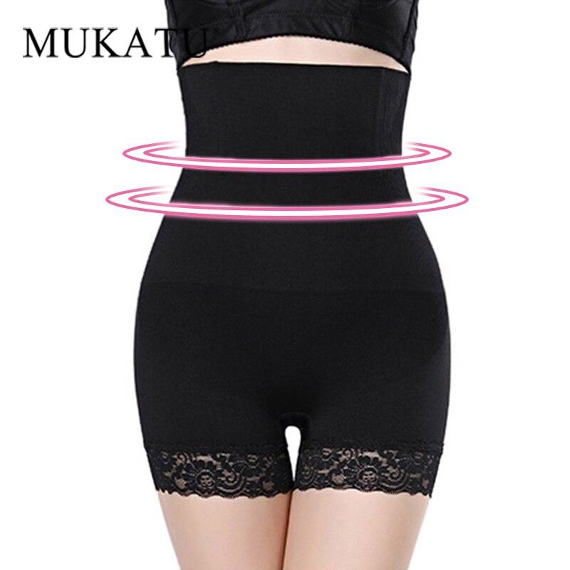 d4be42554f Slimming Sheath Shapewear Seamless Women Tummy Body Shaper Brief High Waist  Belly Control Shapewear Pants Shorts-in Control Panties from Underwear ...