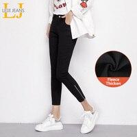 LEIJITEANS Clearance Fleece Plus Size Side Zipper Solid Black Mid Waist Ankle Length Skinny Pencil Women Stretch Jeans 6282