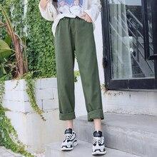 fa15393fa73a Casual Loose Trousers Women Spring 2019 Korean Style Streetwear High Waist  Harem Pants Green Khaki Black