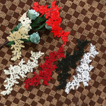 Wholesale Different Colors Flower Bridal Venice Lace Fabric Sewing Trim Pathes Cheap Applique For Neckline TT322