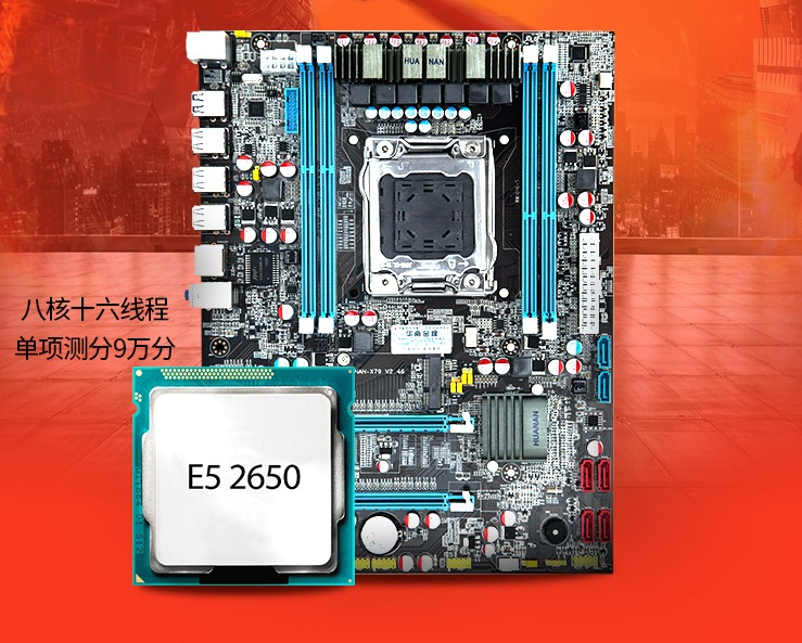 New x79 motherboard with CPU Xeon E5 2650 for Intel X79 LGA 2011 DDR3 support RECC memory Desktop motherboard free shipping lga 2011 x79 series motherboard soldering cpu socket r with tin balls