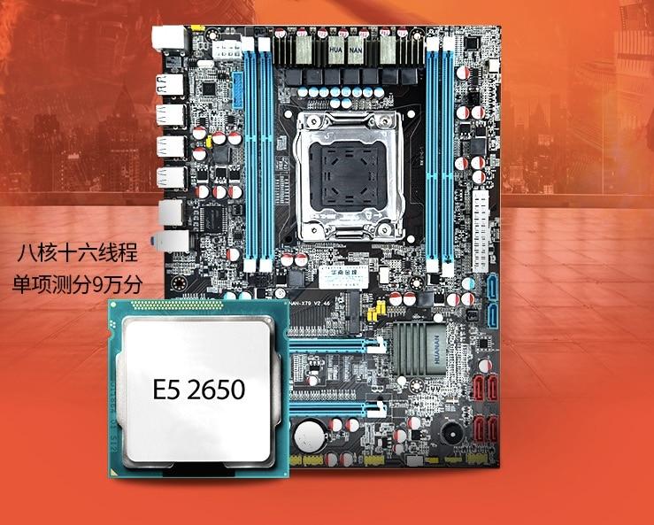 New x79 motherboard with CPU Xeon E5 2650 for Intel X79 LGA 2011 DDR3 support RECC memory Desktop motherboard free shipping high end intel x79 lga 2011 motherboard micro atx lga2011 desktop mainboard usb3 0 ddr3 1333 1600 quad channel max 32g