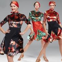 latin dance dress fringe women latin dress dancing clothes Dancewear dress latina salsa dress latin dance costumes for women