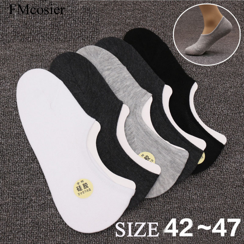 8 Pair Summer Cotton Meias Sokken Ankle Boat Calcetines invisibles Hombre Low Cut   Sock   No Show   Socks   Mens Big Plus size 45 46 47
